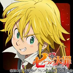 Tvアニメ 七つの大罪 公式サイト